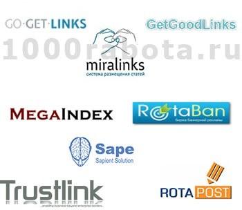 Заработок на продажах ссылок с собственного сайта